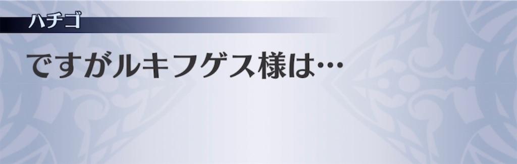 f:id:seisyuu:20210310210613j:plain