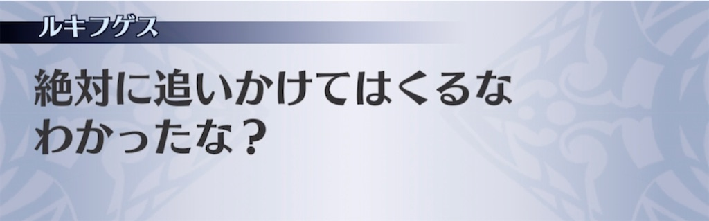 f:id:seisyuu:20210310210726j:plain