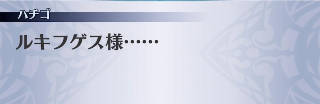 f:id:seisyuu:20210310210729j:plain