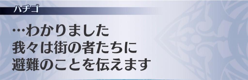 f:id:seisyuu:20210310210735j:plain