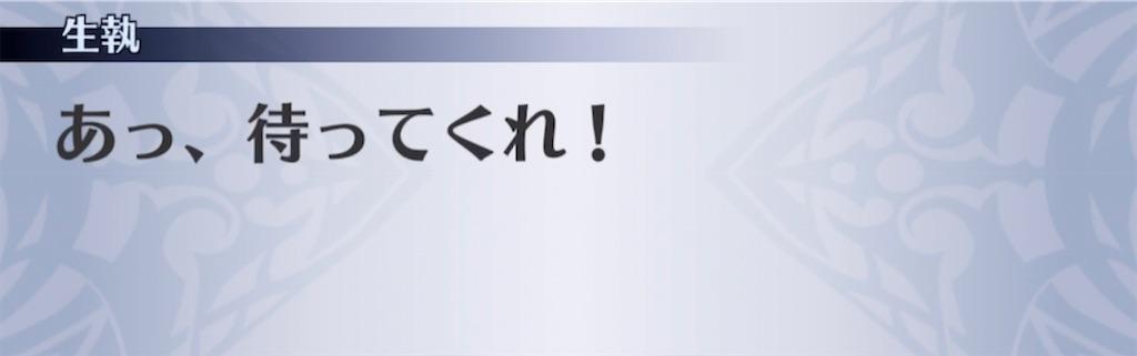 f:id:seisyuu:20210310210926j:plain