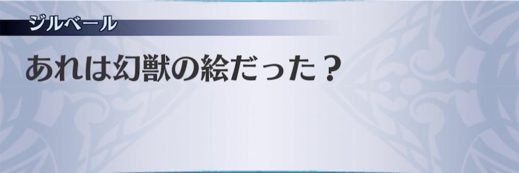 f:id:seisyuu:20210311083202j:plain