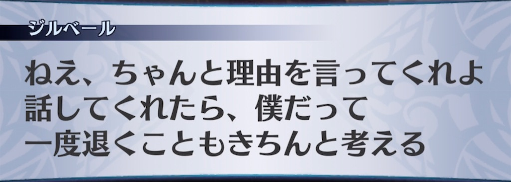 f:id:seisyuu:20210311083328j:plain