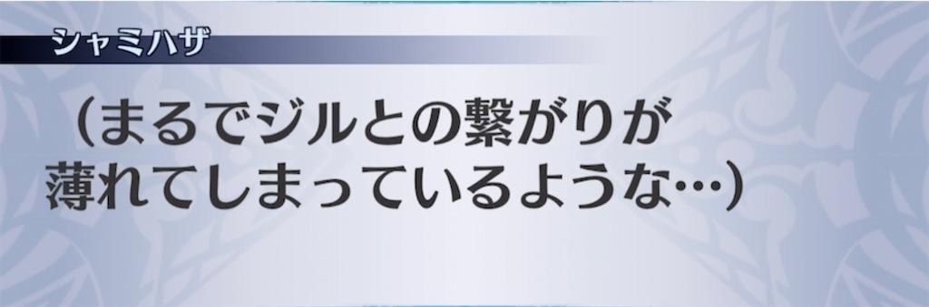 f:id:seisyuu:20210311095339j:plain