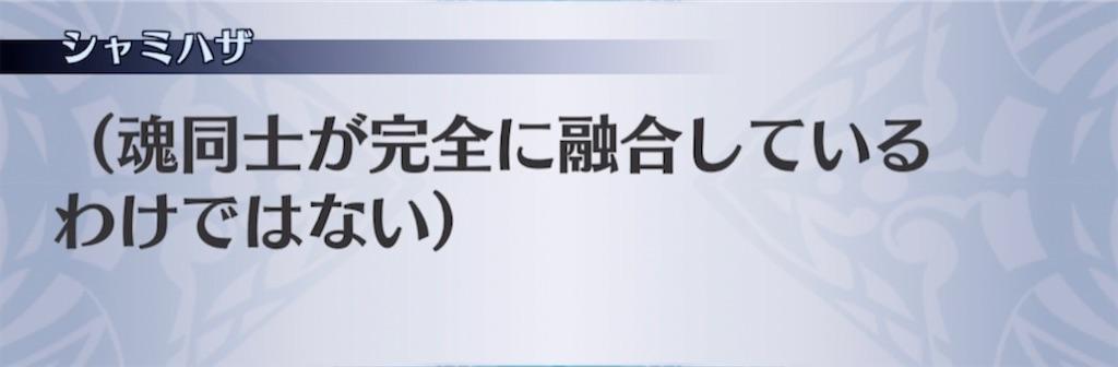 f:id:seisyuu:20210311095417j:plain