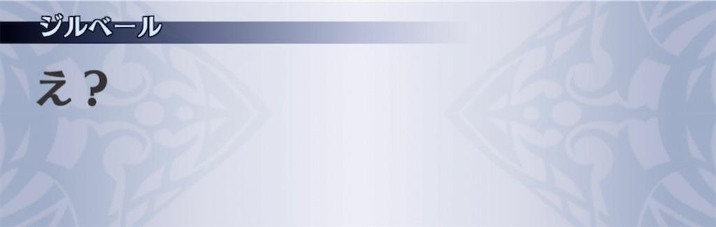 f:id:seisyuu:20210311095826j:plain