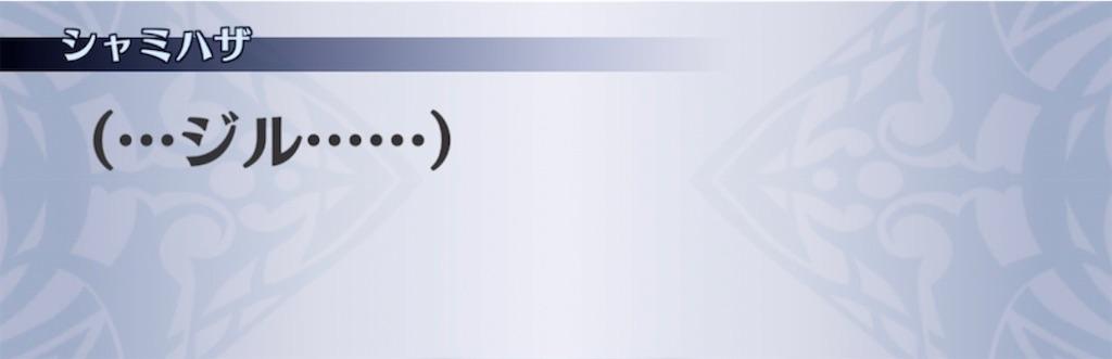 f:id:seisyuu:20210311095830j:plain