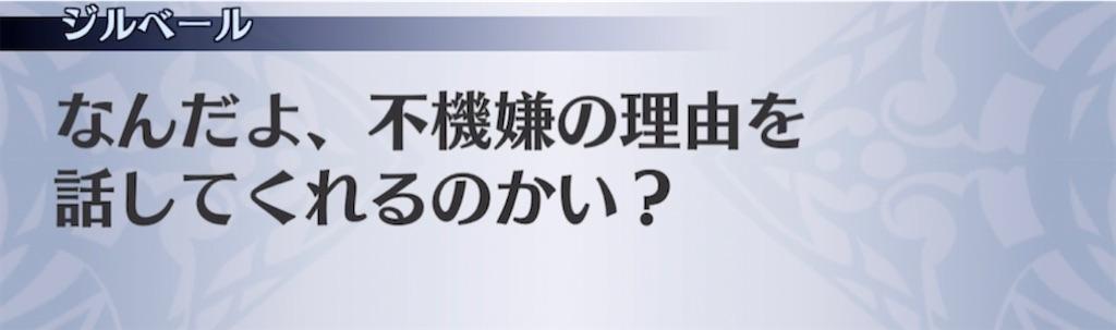 f:id:seisyuu:20210311095832j:plain