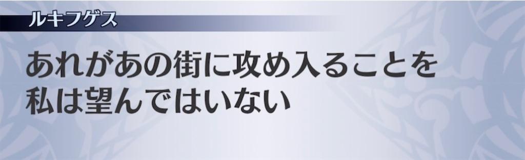 f:id:seisyuu:20210312072143j:plain