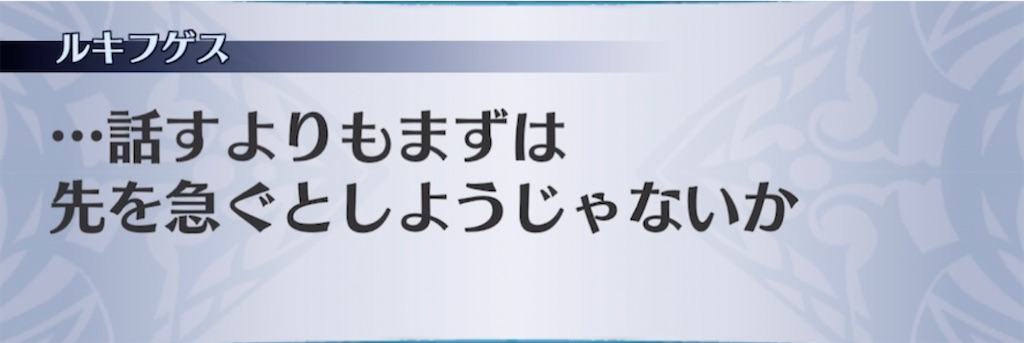 f:id:seisyuu:20210312072241j:plain
