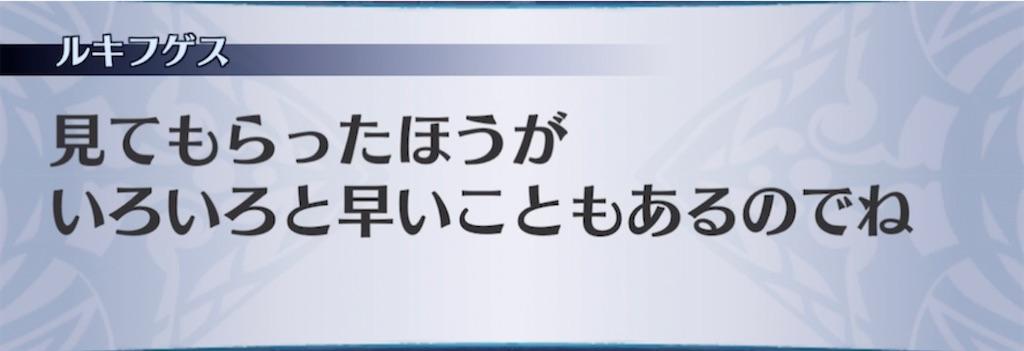 f:id:seisyuu:20210312072244j:plain