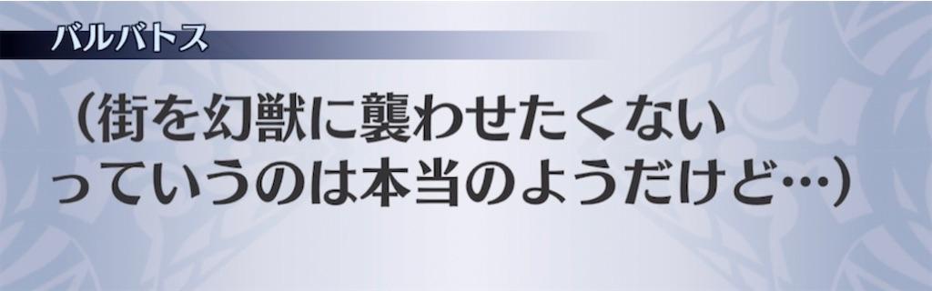 f:id:seisyuu:20210312074128j:plain