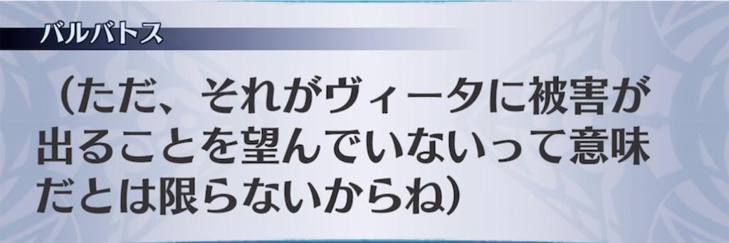 f:id:seisyuu:20210312074130j:plain