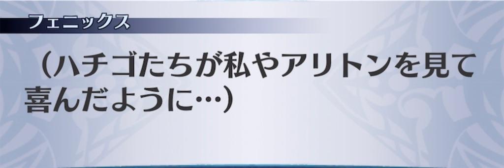f:id:seisyuu:20210312074920j:plain