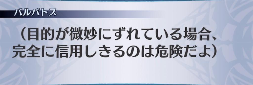 f:id:seisyuu:20210312075003j:plain