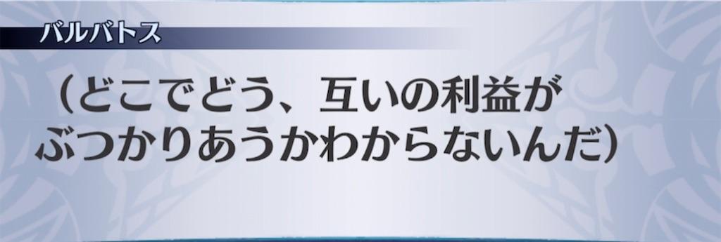f:id:seisyuu:20210312075006j:plain