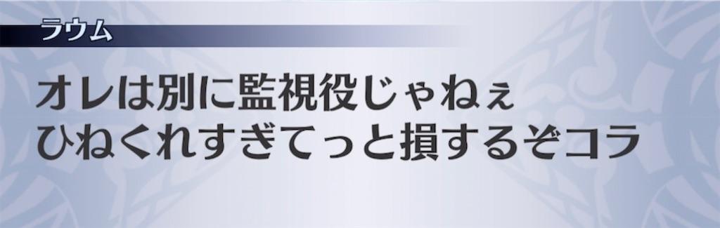 f:id:seisyuu:20210312080740j:plain