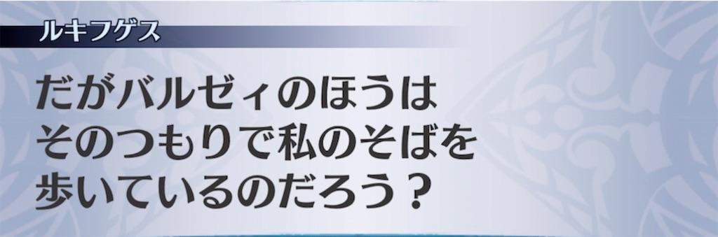 f:id:seisyuu:20210312080801j:plain