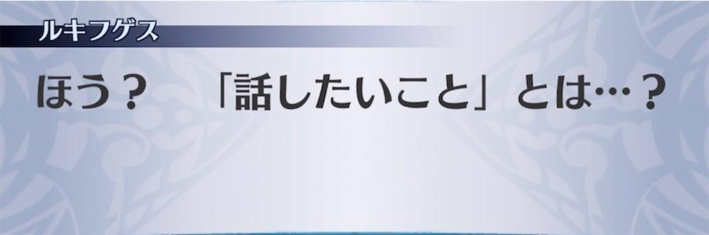 f:id:seisyuu:20210312080907j:plain