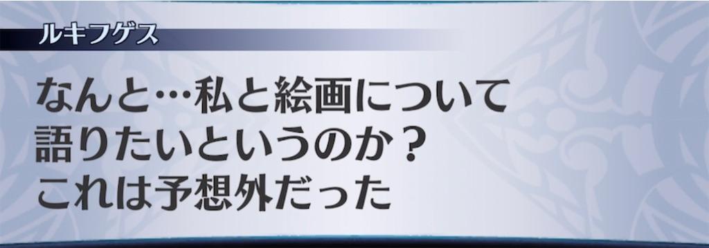 f:id:seisyuu:20210312080914j:plain