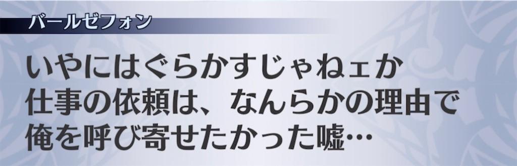 f:id:seisyuu:20210312081107j:plain