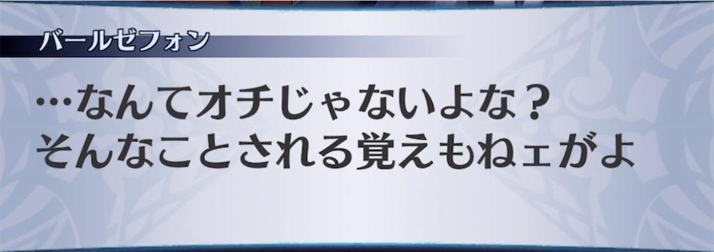 f:id:seisyuu:20210312081110j:plain