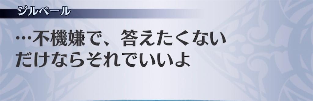 f:id:seisyuu:20210312132725j:plain
