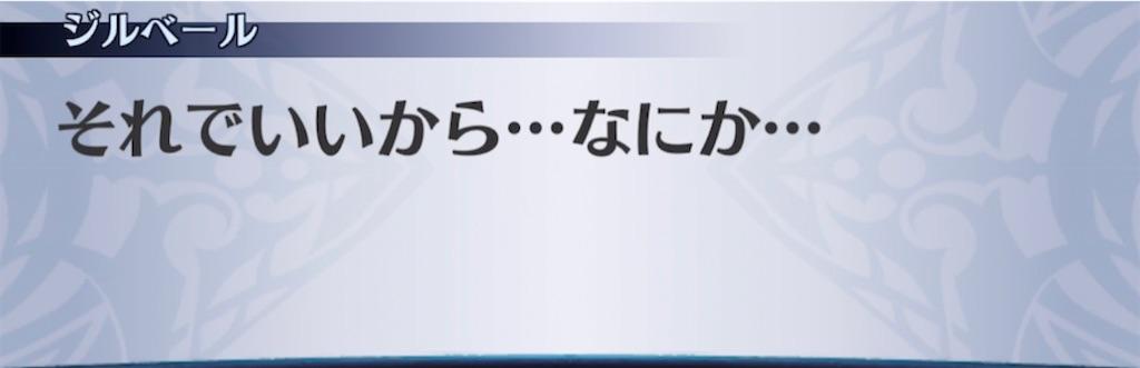 f:id:seisyuu:20210312132728j:plain