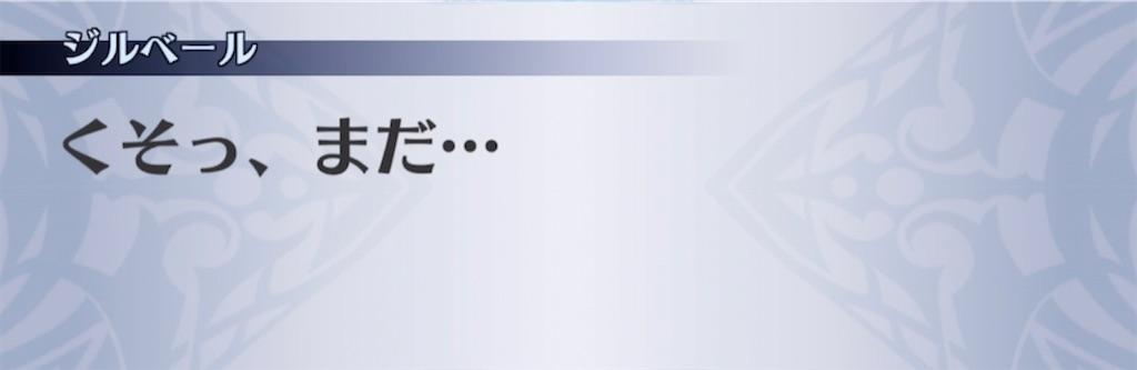 f:id:seisyuu:20210312142913j:plain