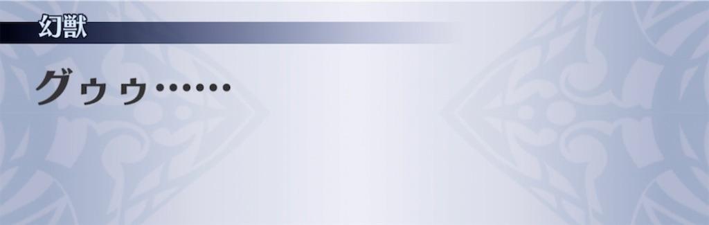 f:id:seisyuu:20210312144403j:plain