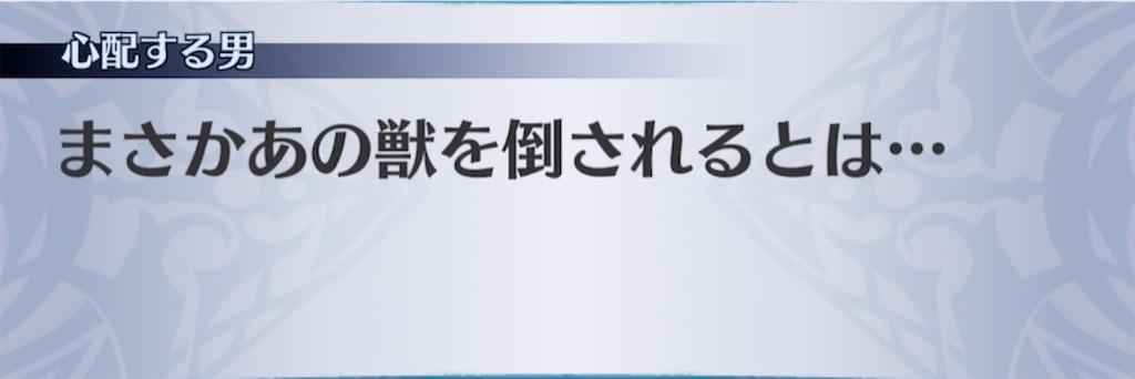 f:id:seisyuu:20210312144702j:plain