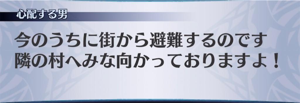 f:id:seisyuu:20210312144829j:plain