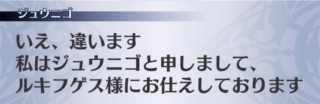 f:id:seisyuu:20210312144937j:plain