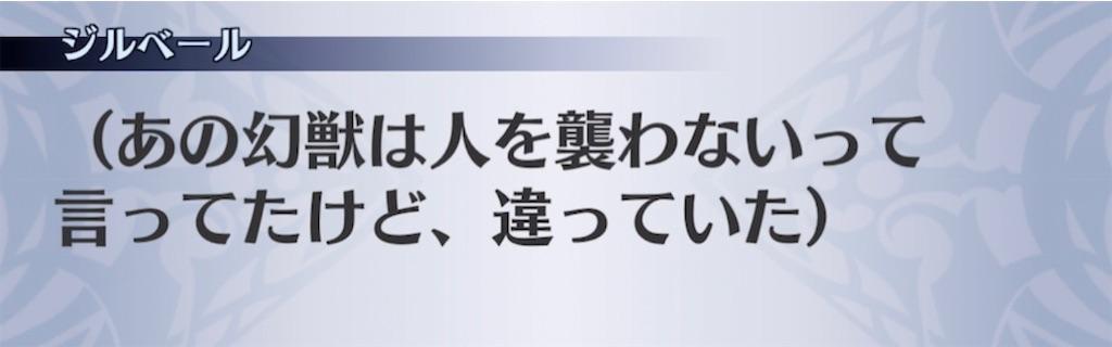 f:id:seisyuu:20210312150302j:plain