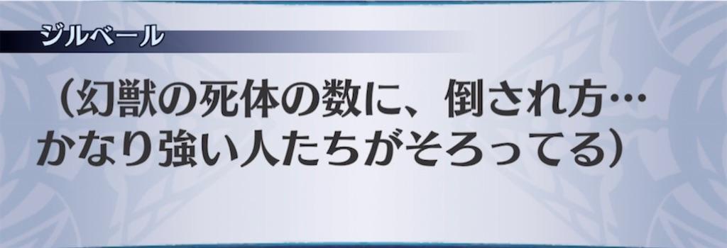 f:id:seisyuu:20210312210616j:plain