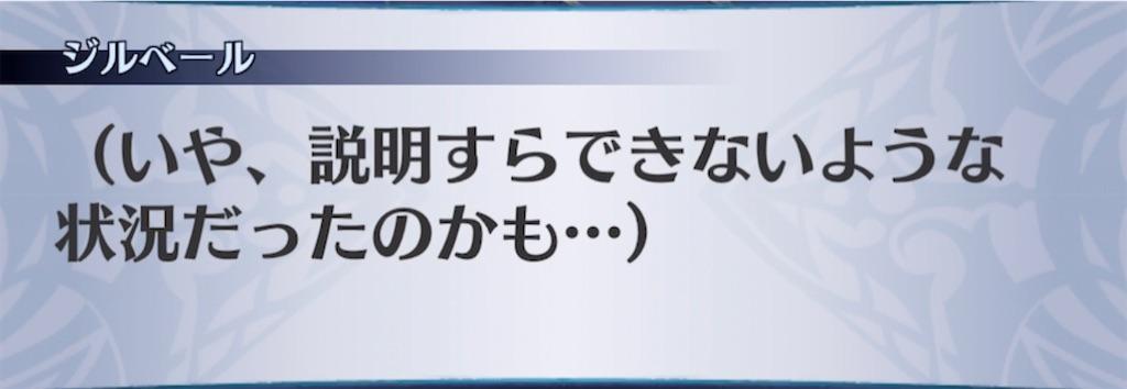 f:id:seisyuu:20210312211007j:plain