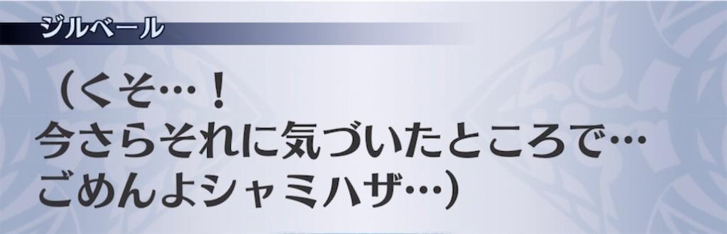 f:id:seisyuu:20210312211015j:plain