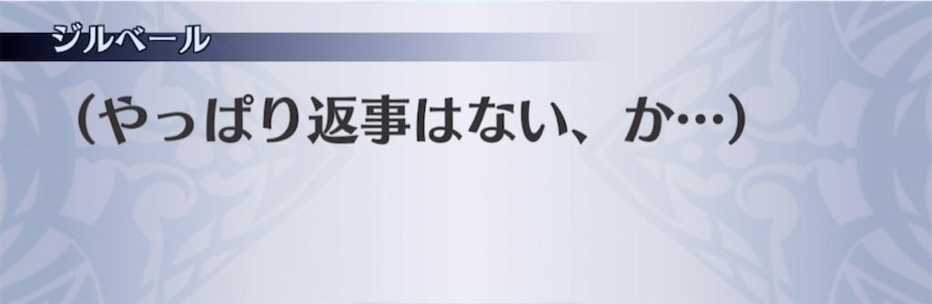 f:id:seisyuu:20210312211120j:plain