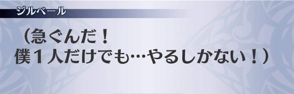 f:id:seisyuu:20210312211127j:plain
