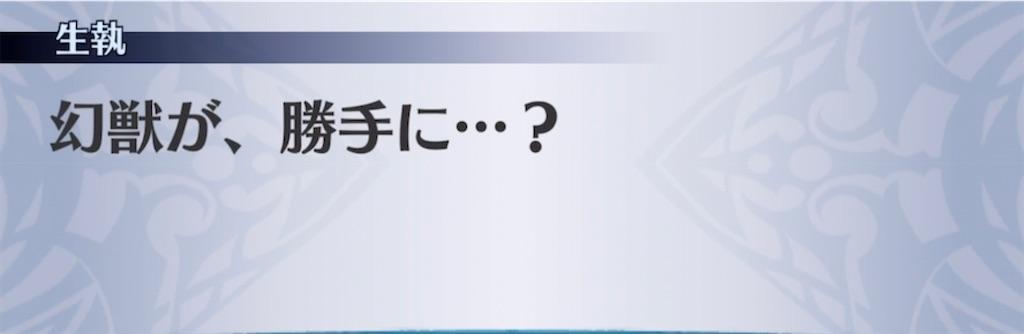 f:id:seisyuu:20210313210921j:plain
