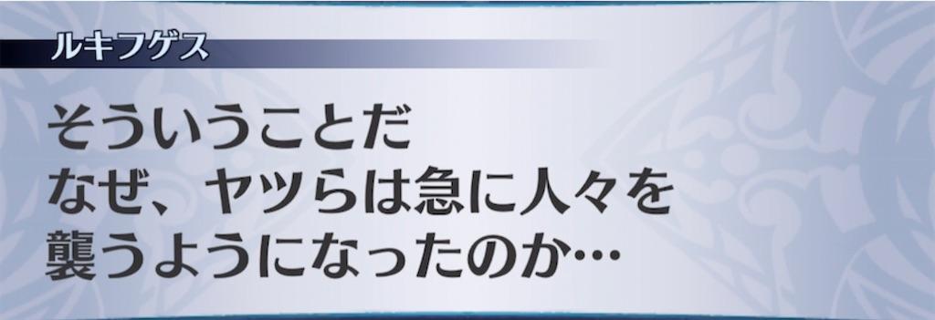 f:id:seisyuu:20210313211337j:plain