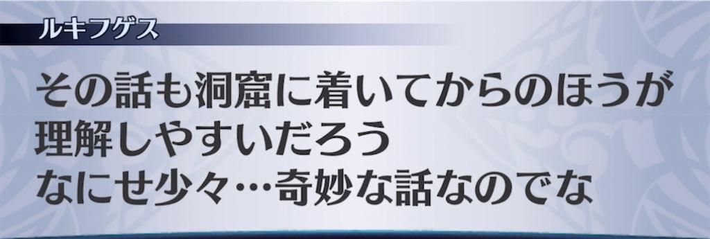 f:id:seisyuu:20210313212127j:plain
