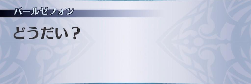 f:id:seisyuu:20210313225906j:plain