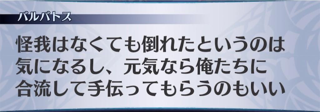 f:id:seisyuu:20210313230050j:plain