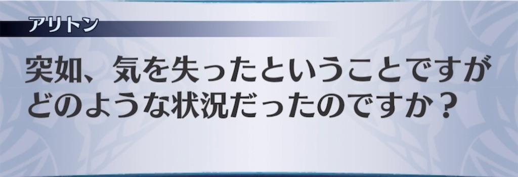 f:id:seisyuu:20210313230101j:plain