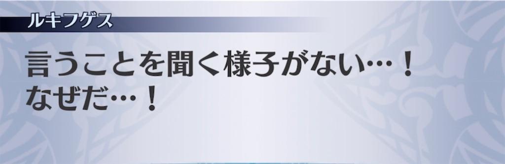 f:id:seisyuu:20210313230352j:plain