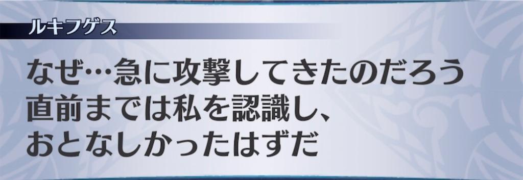 f:id:seisyuu:20210314003147j:plain