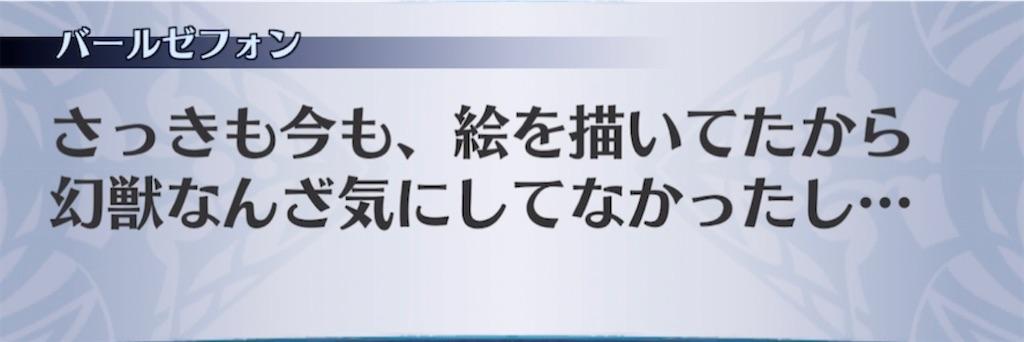 f:id:seisyuu:20210314004529j:plain