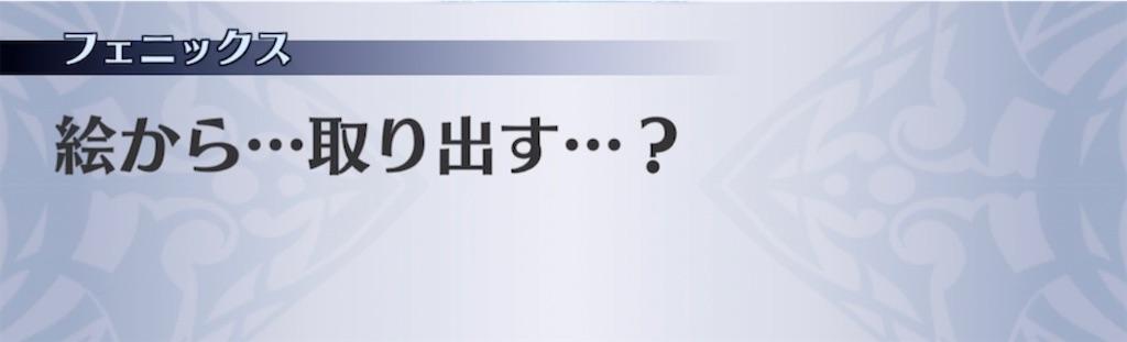 f:id:seisyuu:20210314010742j:plain