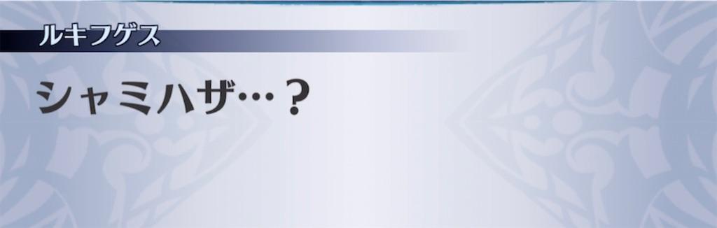f:id:seisyuu:20210314014027j:plain